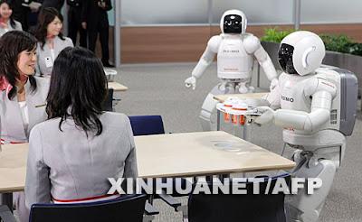 救災機器人 - 美國研發救災機器人能看穿人類情緒