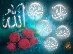Aniversário do Imam Mohammad Baquer (a.s)