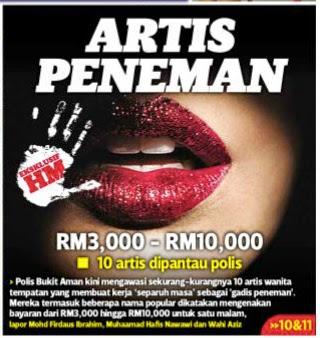 SENIMAN Akui Memang Ada Artis Jadi Gadis Peneman VVIP, info terkini, hiburan, sensasi, gossip,  kontroversi,