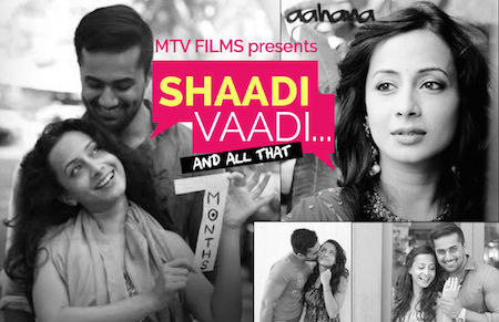 Shaadi Vaadi 2014 Hindi Movie Download