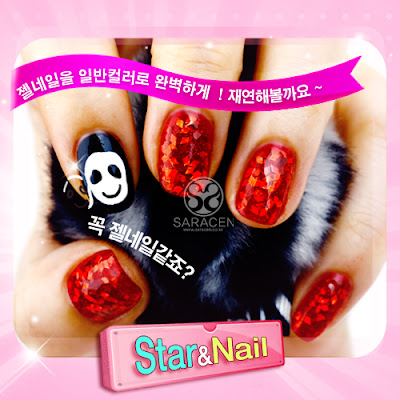 Red Glitter with Skeleton Point