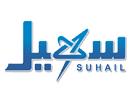 Suhail TV Yemen شاهد قناة سهيل الفضائية بث حي مباشر