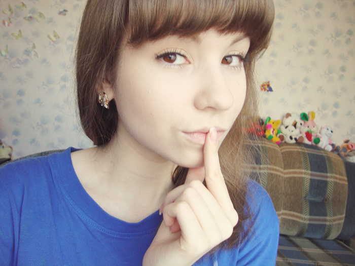 365 Days of Makeup, Etude House, False Eyelashes, Makeup Look, Natural Eyelashes, Natural Makeup