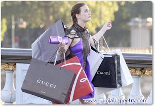 Armaani, Gucci Brand - Punjabi Girl