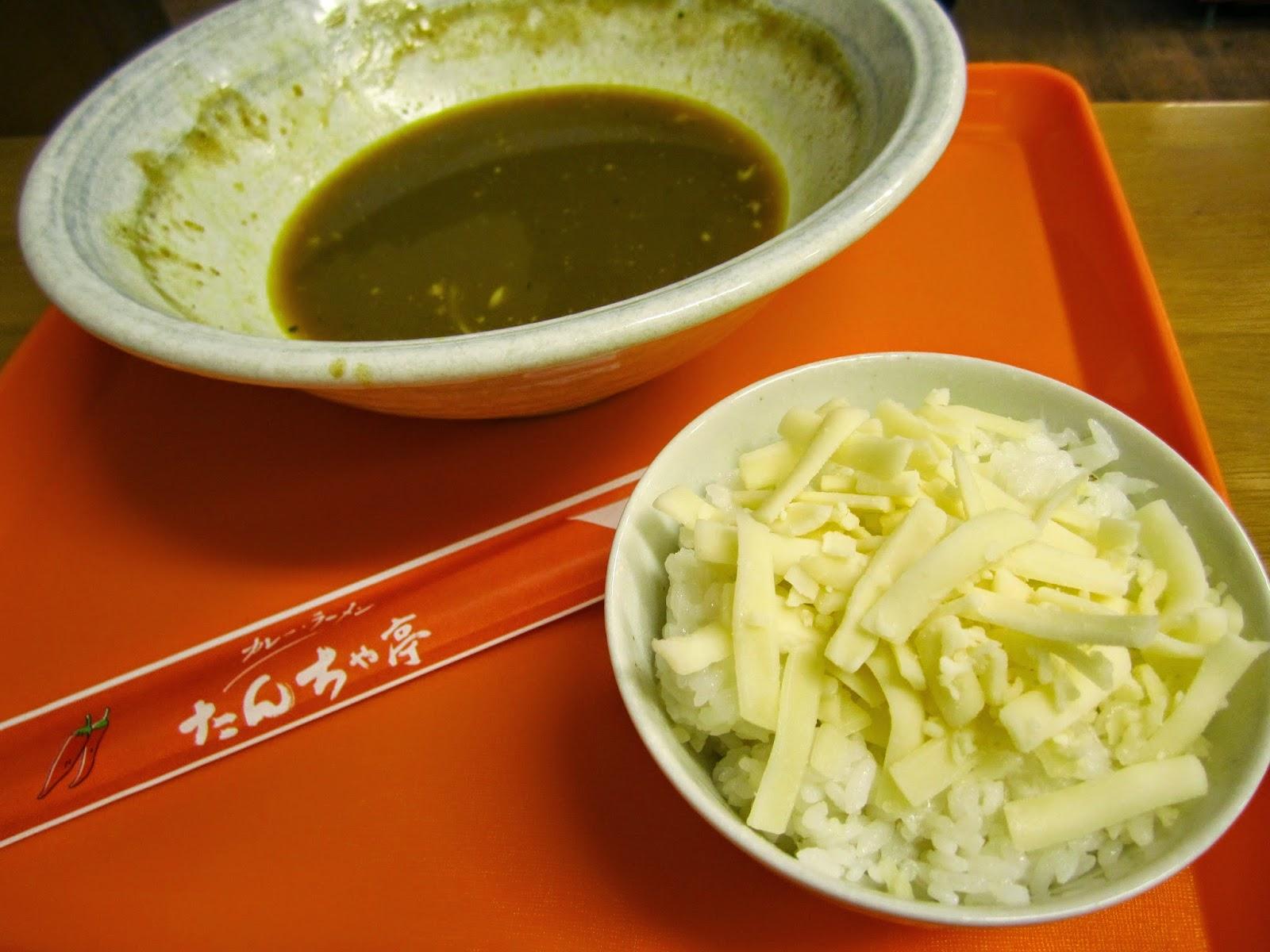 Curry Noodles Rice & Cheese Tanchatei Towada カレーヌードル ライスとチーズ たんちゃ亭 十和田市
