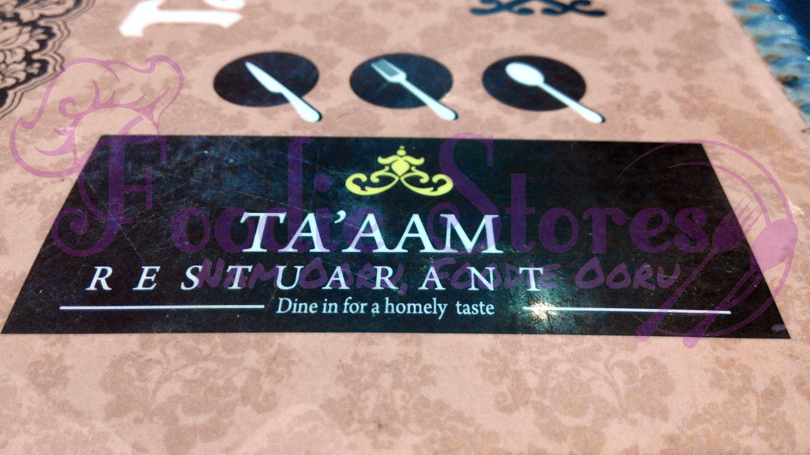 Ta'aam Restaurant Menu