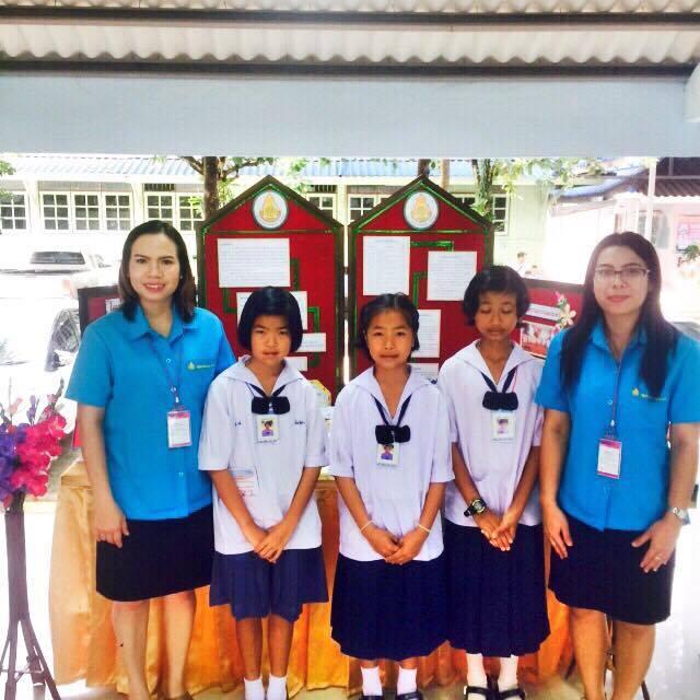 ผลงานที่ภาคภูมิใจ ปีการศึกษา 2559