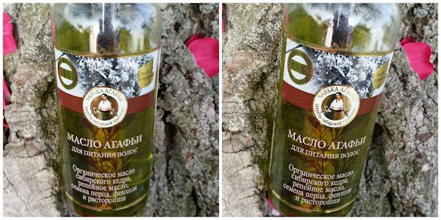 Bania Agafii | Odżywczy olejek do włosów