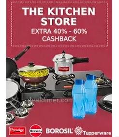 home-kitchen-extra-55-cashback-banner