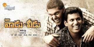 Vaadu Veedu (2011) Mediafire Mp3 Telugu Songs download{ilovemediafire.blogspot.com}