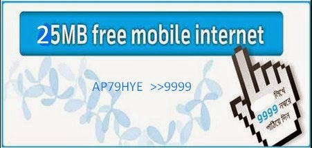 gp-free-internet-2014-2015