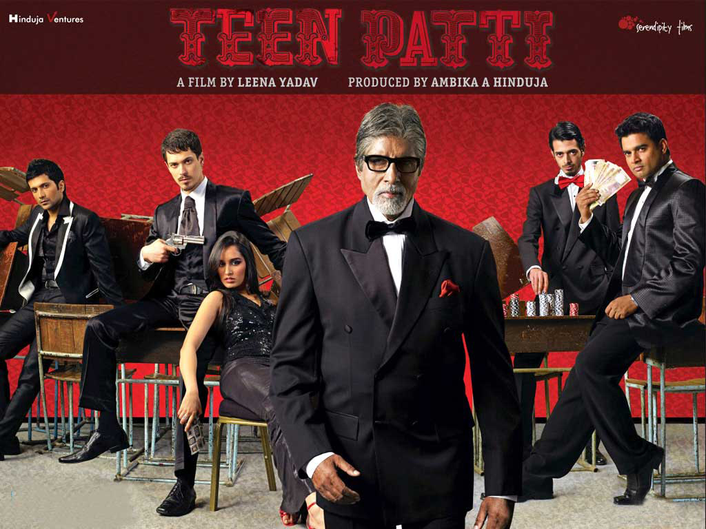 Teen Patti (2010) DVD HD