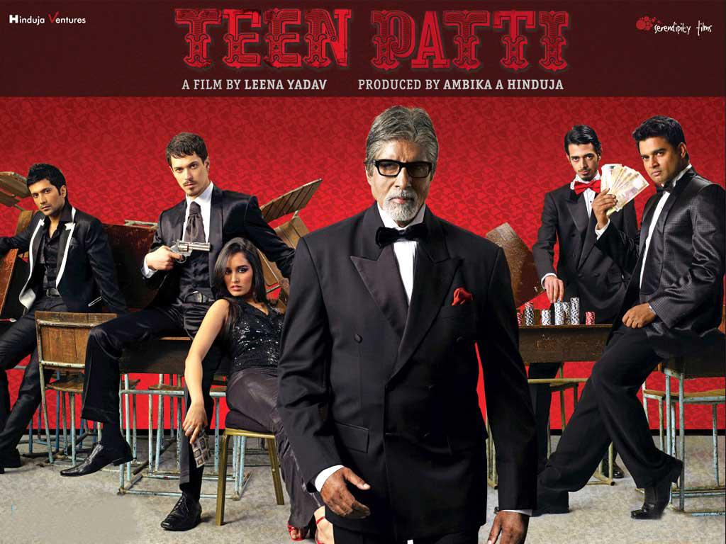 Teen Patti (2010) DVD HD