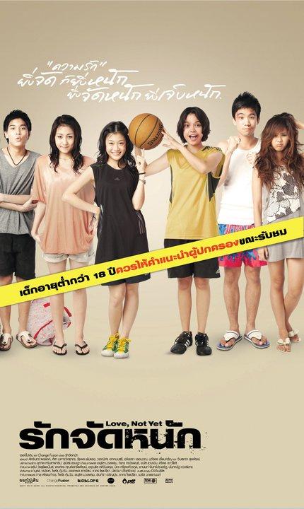 ดูหนังออนไลน์ HD ฟรี - Love, Not Yet รักจัดหนัก DVD Bluray Master [พากย์ไทย]