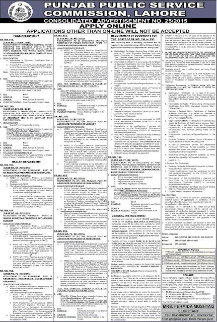 health-jobs-ppsc