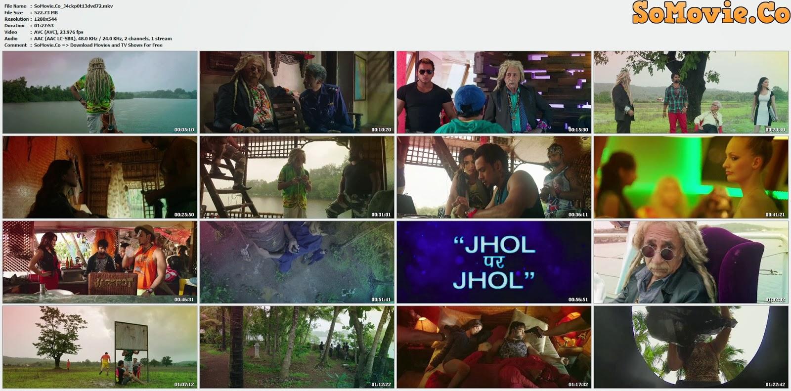 movie screenshot of Jackpot fdmovie.com