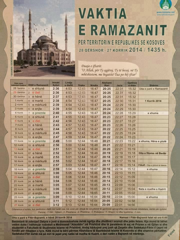 Календарь на намаз в спб