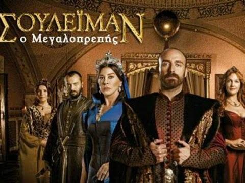 Souleiman-o-Megaloprepis-25-8-2014