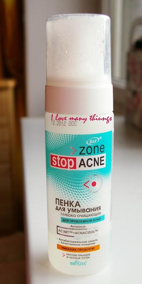 Zone stop acne prausimo putos nuo spuogų