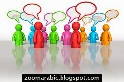 المجتمعات بلوق - Blog Communities