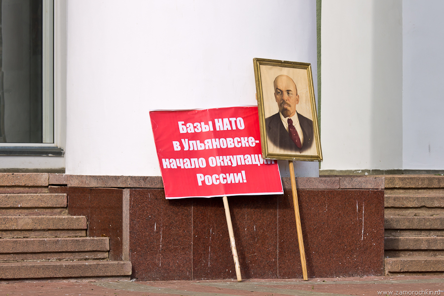 Базы НАТО в Ульяновске - начало оккупации России!