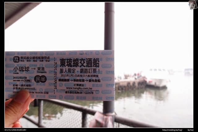2015-02-06小琉球之旅-好喝ㄟ特色民宿最專業親切的導覽服務