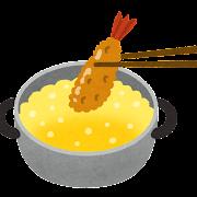 料理の「揚げる」のイラスト