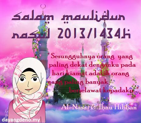 Salam Maulidur Rasul 2013 / 1434H
