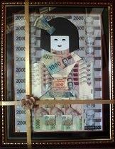 """Mahar """"Gadis Kimono"""""""