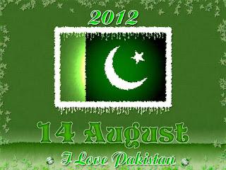 14 August Wallpaper