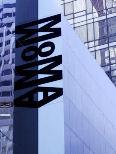 notre bvc the museum of modern art moma new york 27 avril 2012
