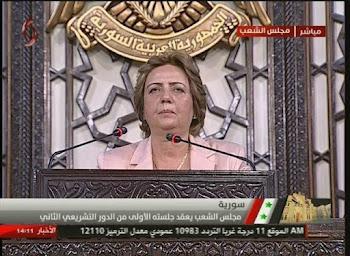 Αυτή είναι η Συρία των Σελευκιδών, του Μ. Αλεξάνδρου!