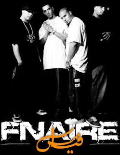 Fnaire-Best Of Vol.1