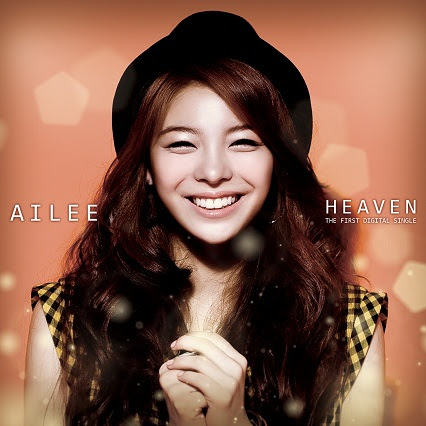 Ailee's instagram account