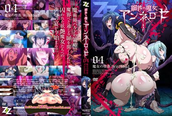Koutetsu no Majo Annerose Vol.4 ===70Mb===
