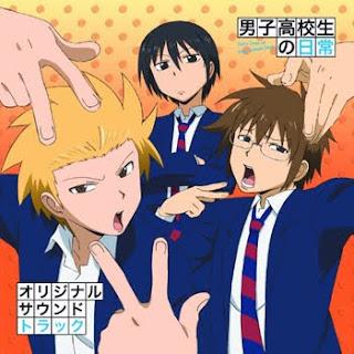 Danshi Koukousei no Nichijou Original Soundtrack