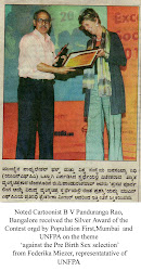Silver Award of Laadli national creative excellence awards for Social Change -2011