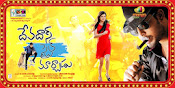 Devadas Style Marchadu Movie Wallpapers-thumbnail-2