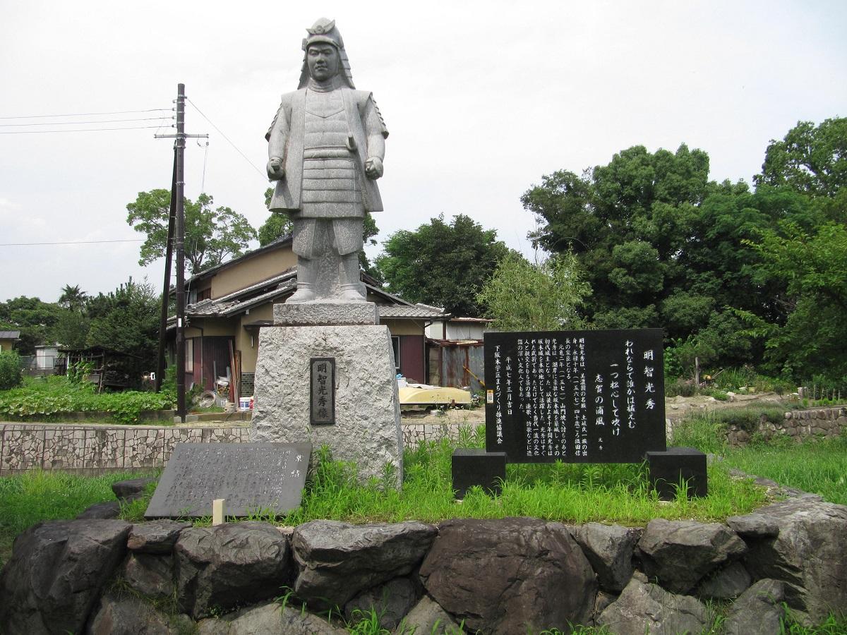 フラット日記 B: 坂本城跡公園