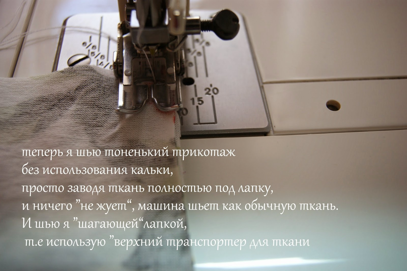 Швейная машина не шьет