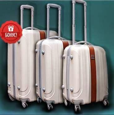 """""""Мир-Чемоданов"""" - саквояжи и кейсы,чемоданы и дорожные сумки оптом"""