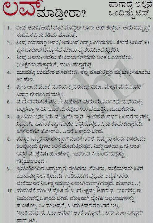 Resume in kannada format sample resume for purchase manager india write me essay altavistaventures Choice Image
