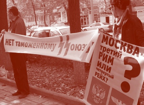 В Кыргызстане готовят акцию против Таможенного союза (фото из архива)