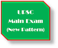 UPSC Civil Services New Exam Pattern