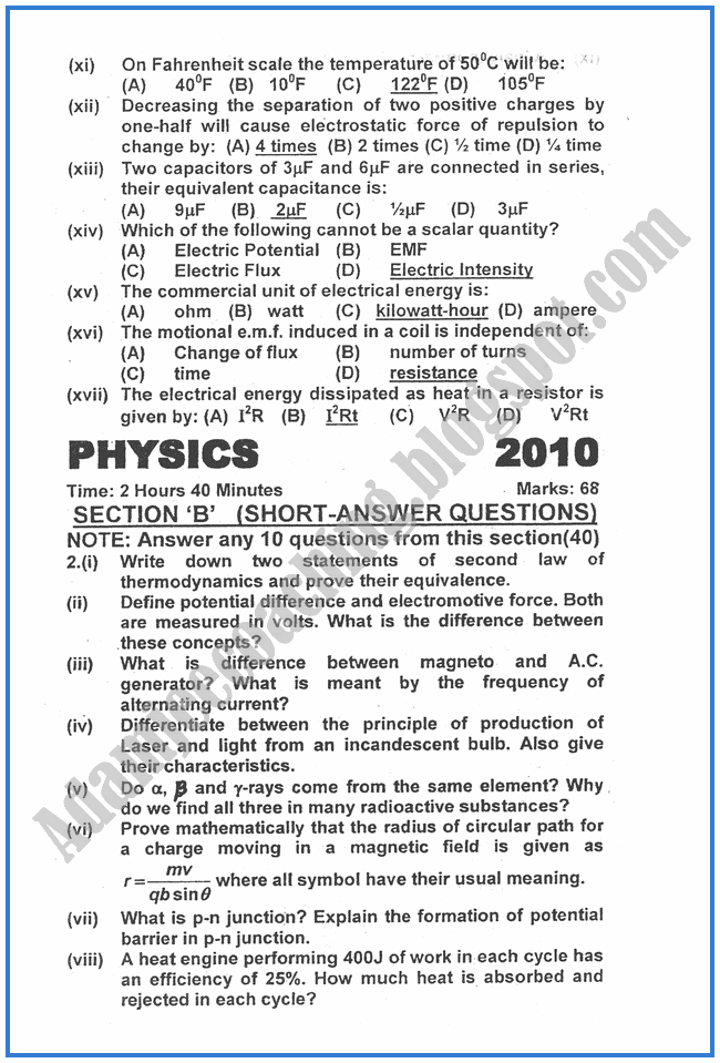 Physics-2010-past-year-paper-class-XII