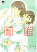 http://1.bp.blogspot.com/-A6JWFfLm72c/UIqCGsK9CJI/AAAAAAAABE4/isvF8wSck1I/s1600/shiro+neko.jpg
