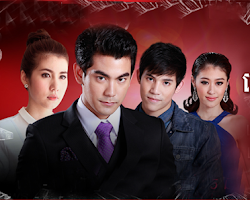 [ Movies ] Sne Mouy Chivit 2 - Thai Drama In Khmer Dubbed - Thai Lakorn - Khmer Movies, Thai - Khmer, Series Movies