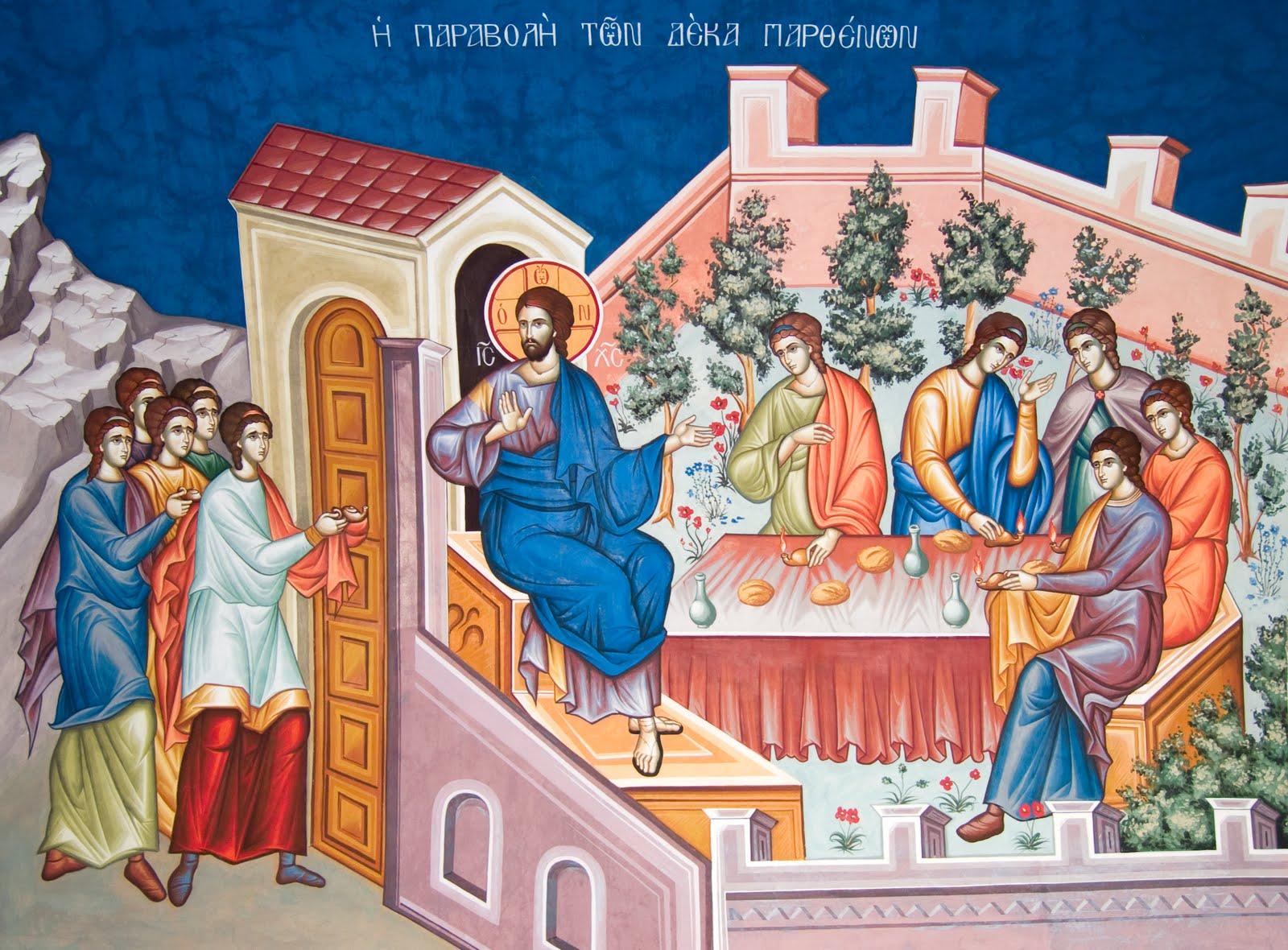 Свети Велики уторак