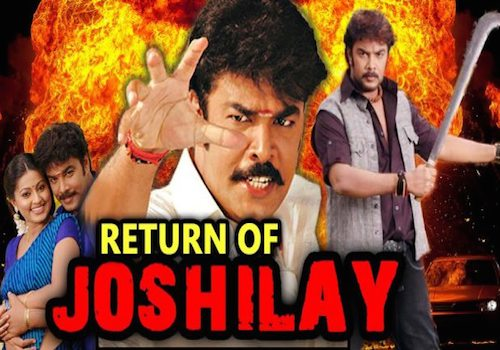 Return of Joshilay 2015 Hindi Dubbed