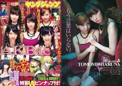 Young Jump 2011 No.48 AKB48